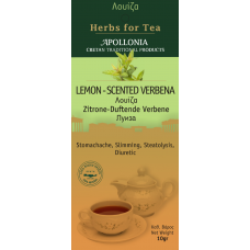 Herbs of Crete - Louisa