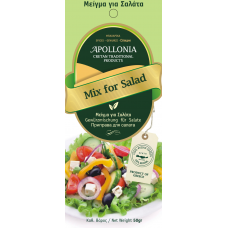 Mix for salad