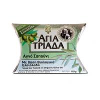 Pure Soap Bio - Olive Oil