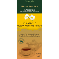 Herbs of Crete - Chamomile